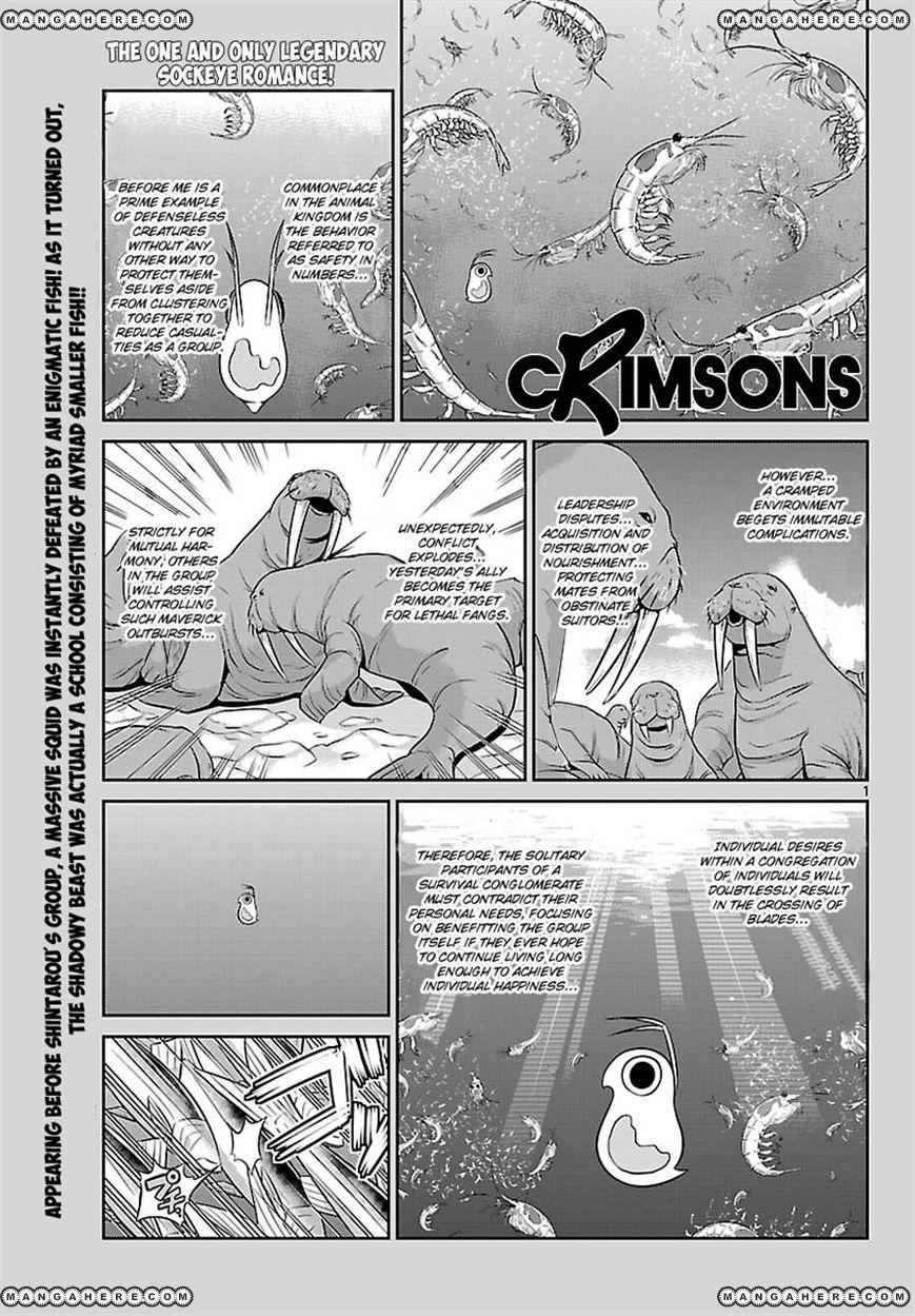 Crimsons: Akai Koukaishatachi 6 Page 1