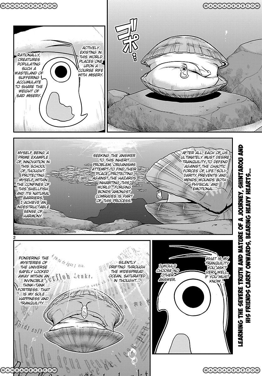 Crimsons: Akai Koukaishatachi 7 Page 2
