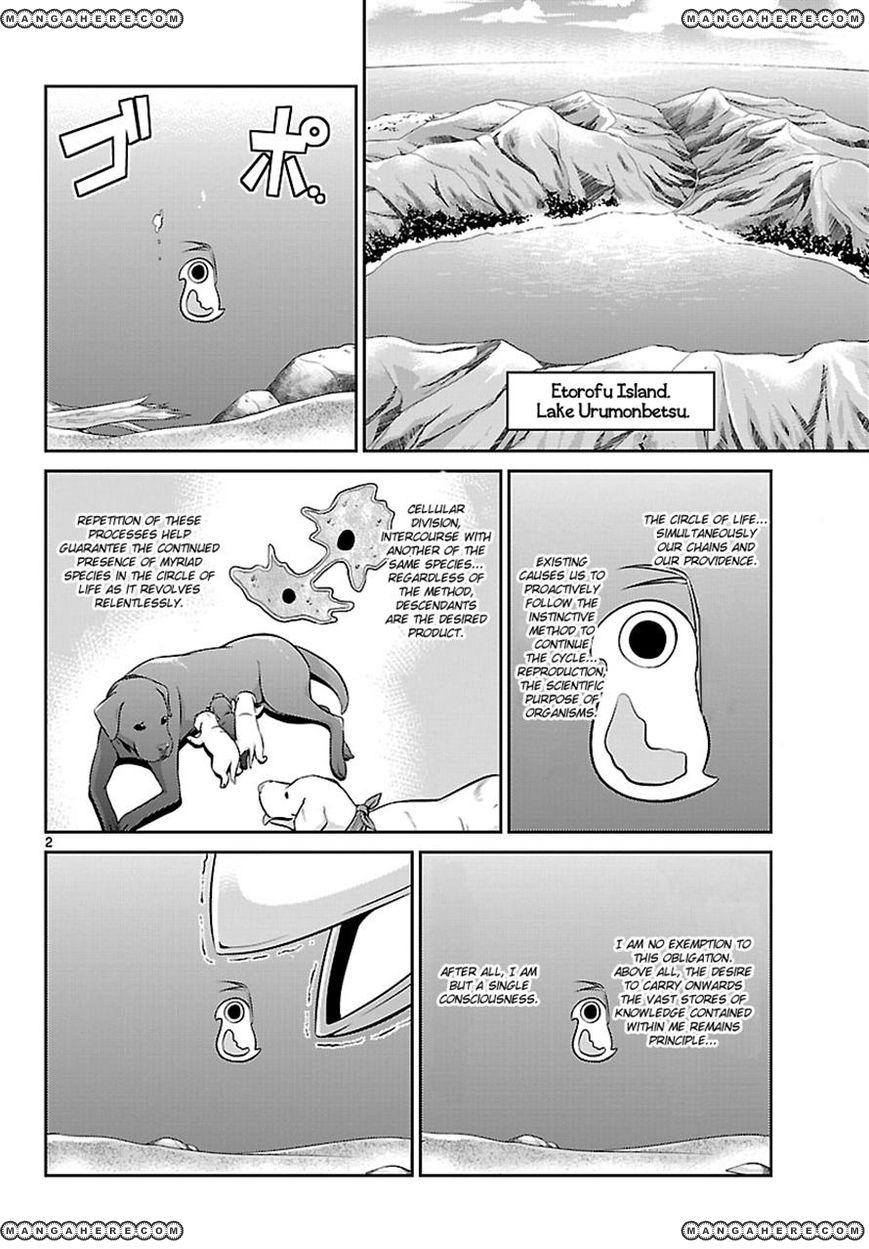 Crimsons: Akai Koukaishatachi 10 Page 2