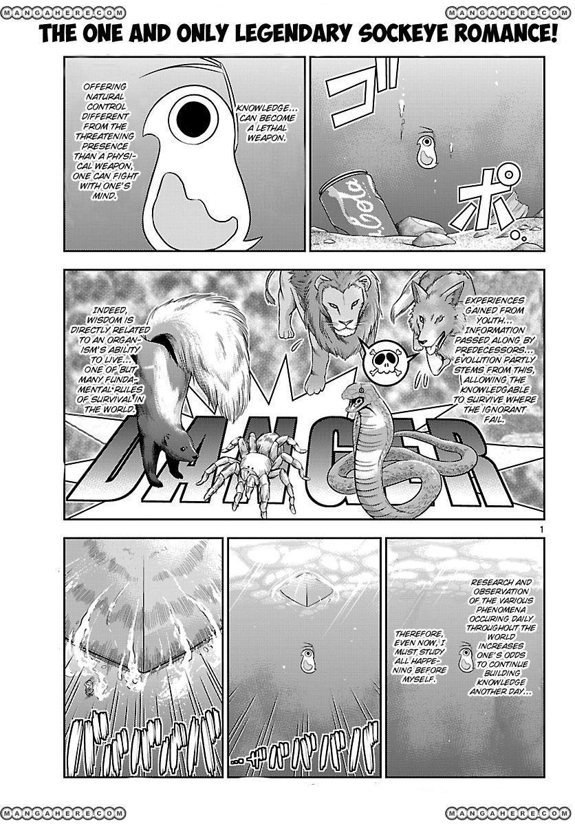 Crimsons: Akai Koukaishatachi 15 Page 1