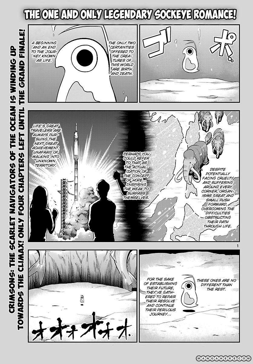 Crimsons: Akai Koukaishatachi 17 Page 1