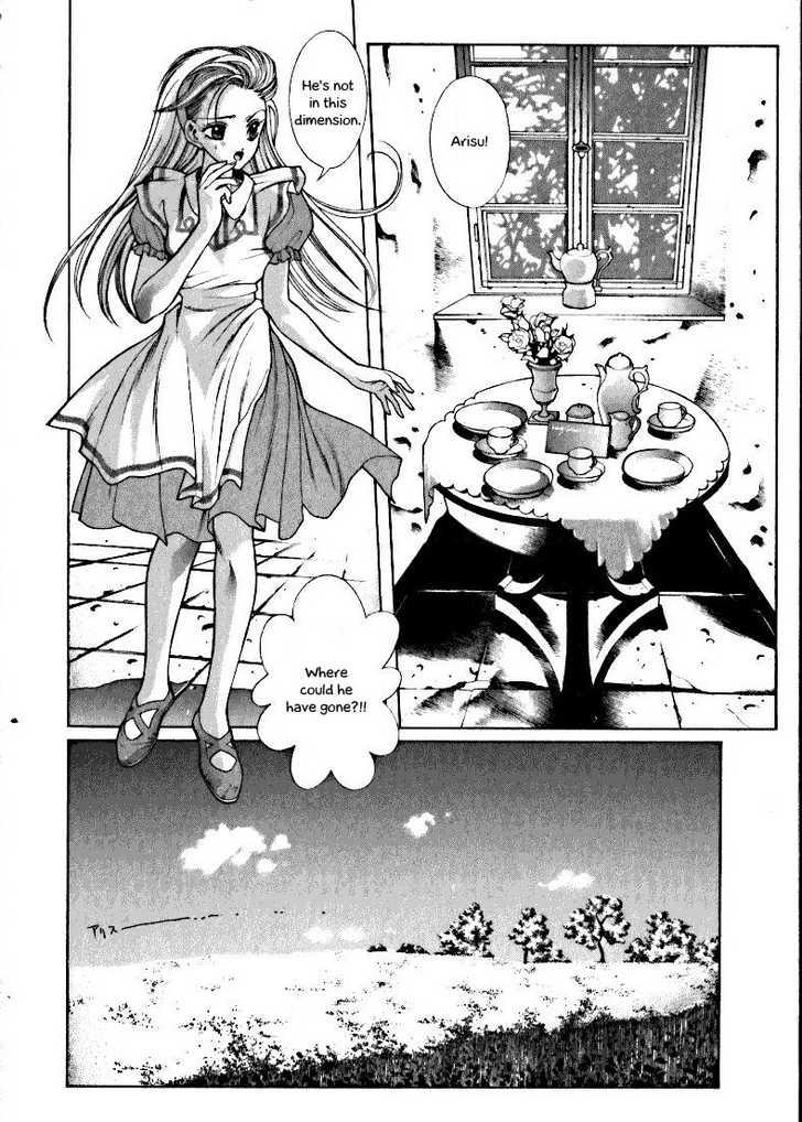 Boy Alice in Wonderland 6 Page 2