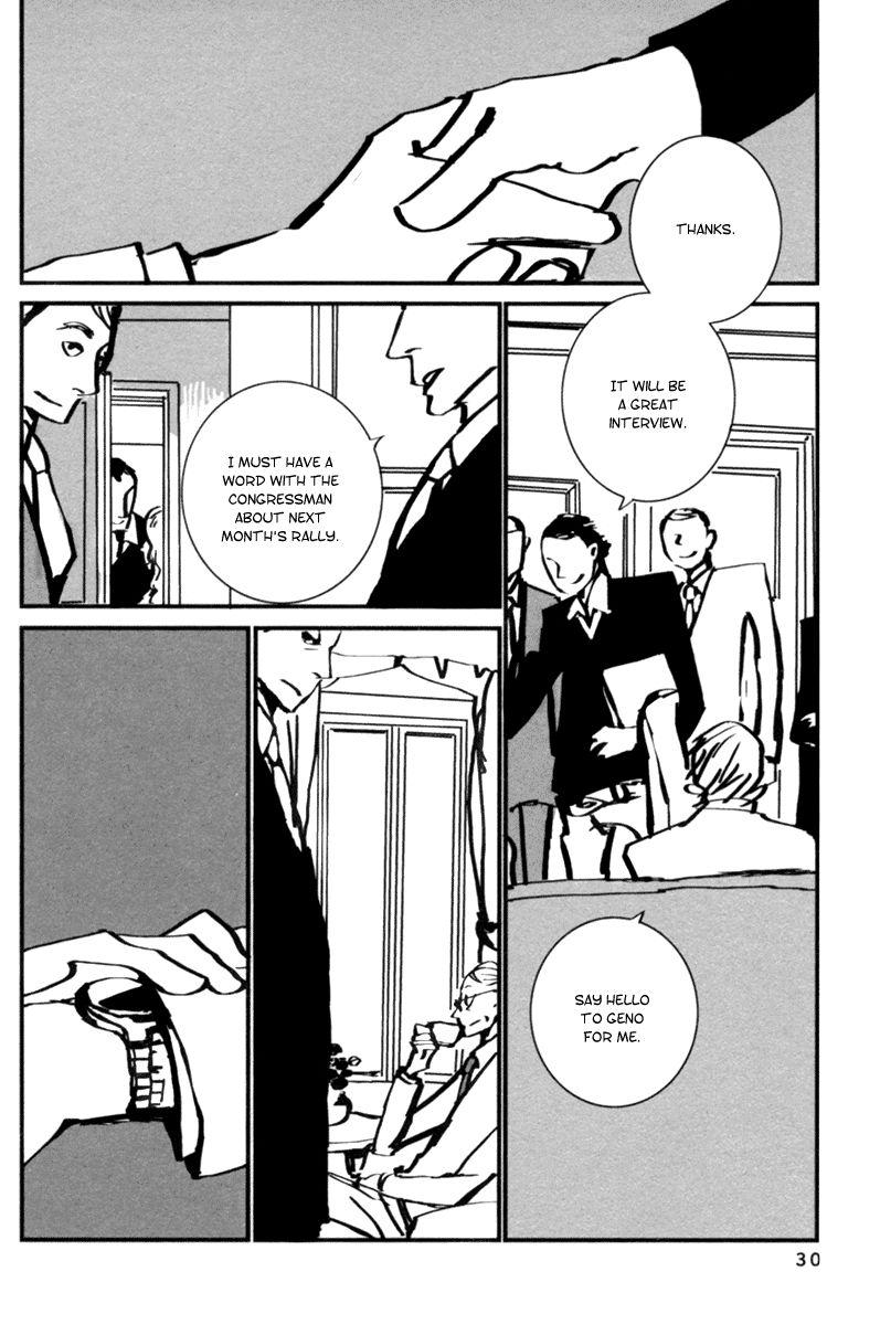 Aru to Neri to Sono Shuuhen 2 Page 2