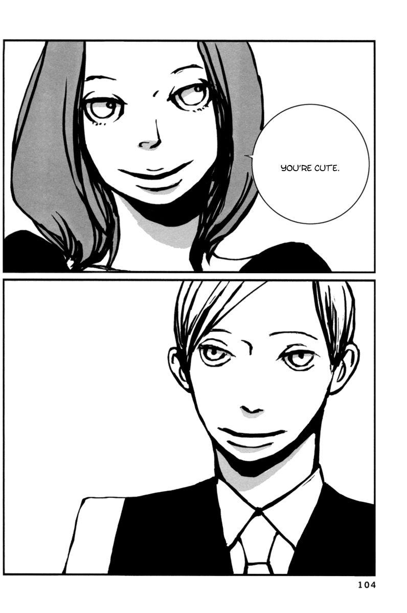 Aru to Neri to Sono Shuuhen 6 Page 2