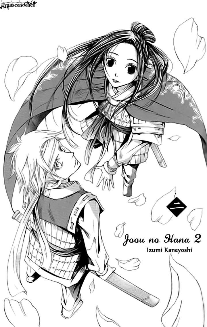 Joou no Hana 3.1 Page 1