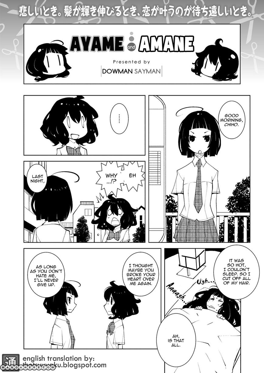 Ayame to Amane 5 Page 1