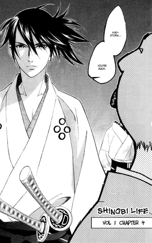 Shinobi Life 4 Page 2