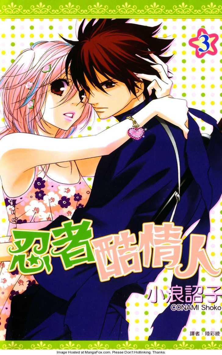 Shinobi Life 10 Page 4