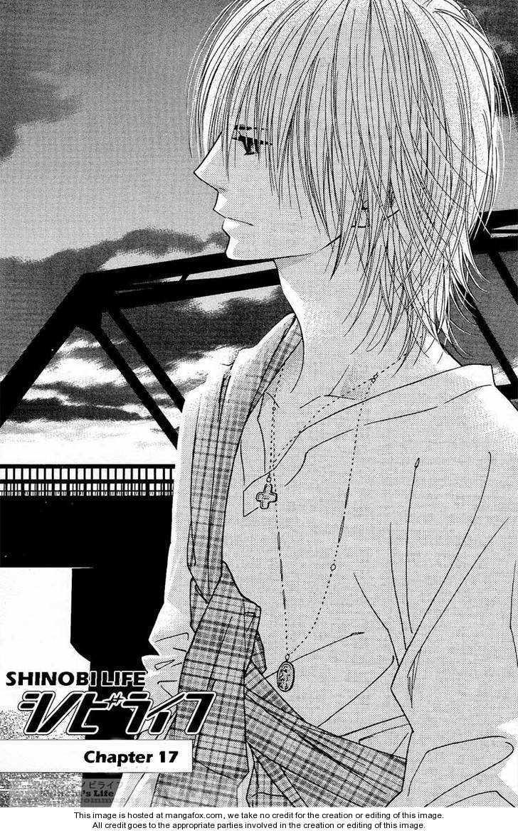 Shinobi Life 17 Page 1