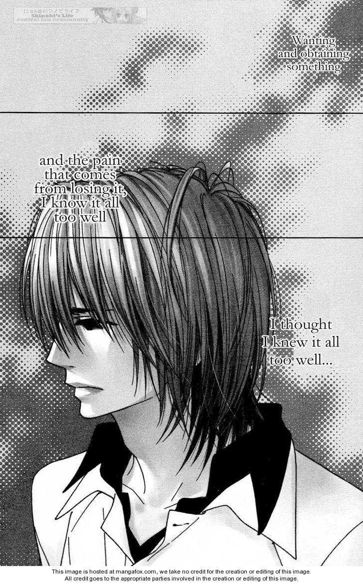 Shinobi Life 18 Page 1