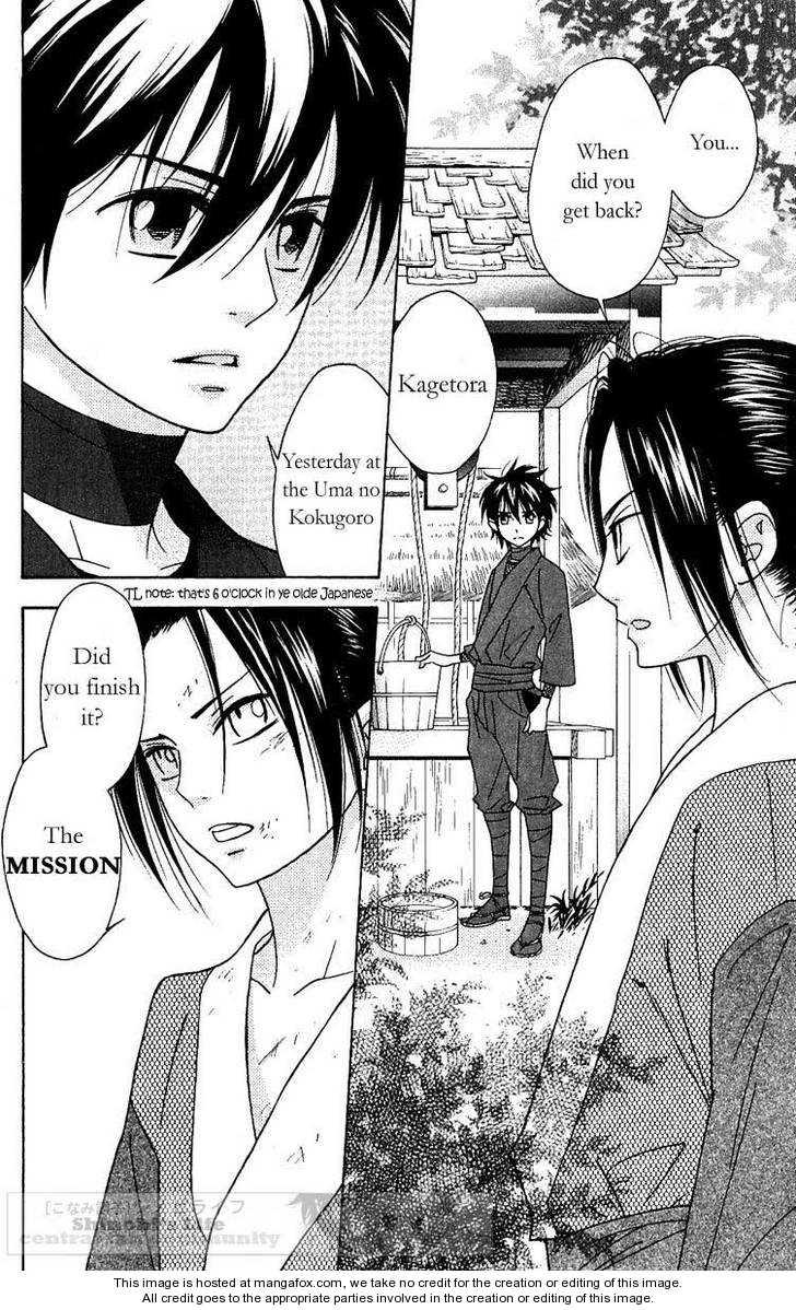 Shinobi Life 22 Page 2