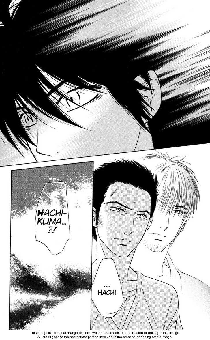 Shinobi Life 34 Page 3