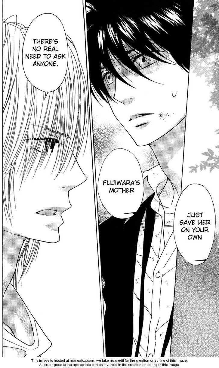 Shinobi Life 36 Page 2
