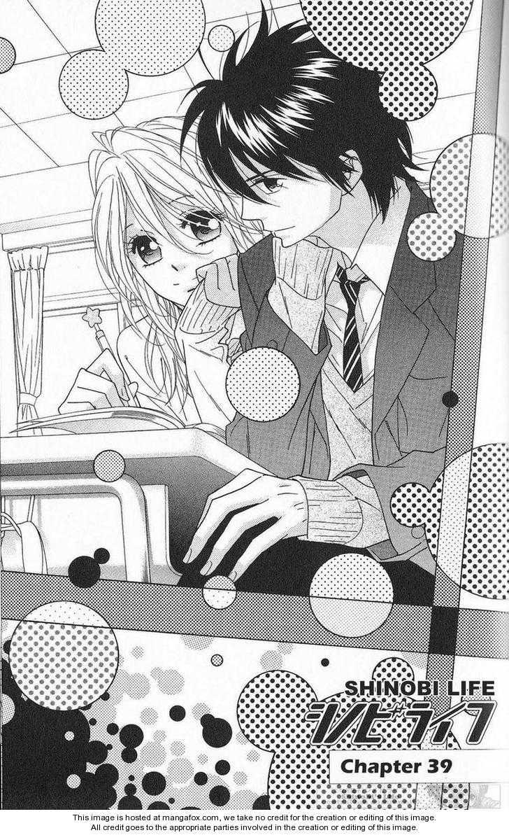 Shinobi Life 39 Page 1