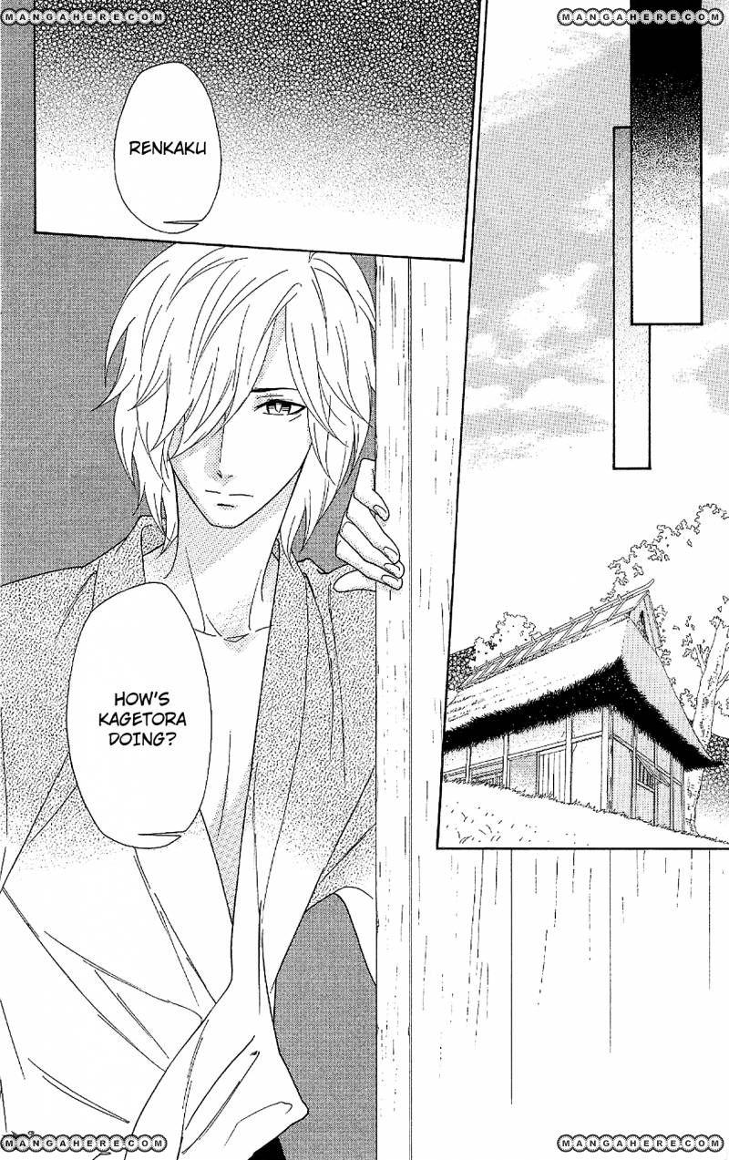Shinobi Life 48 Page 2