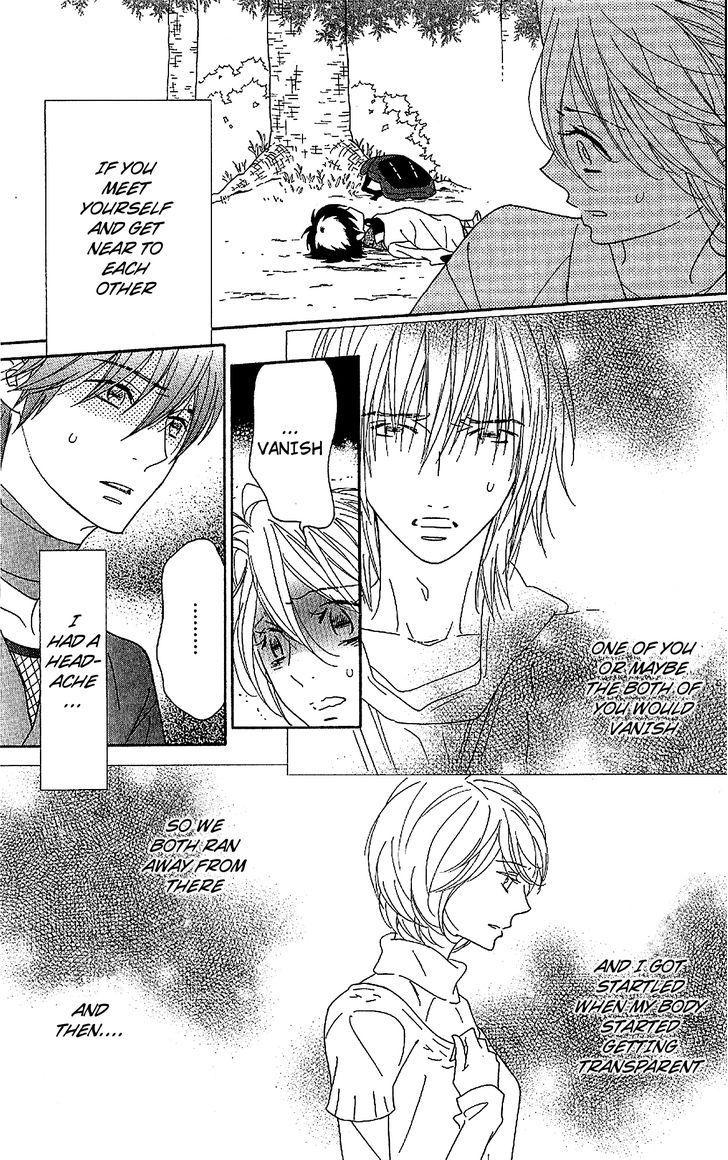 Shinobi Life 54 Page 3