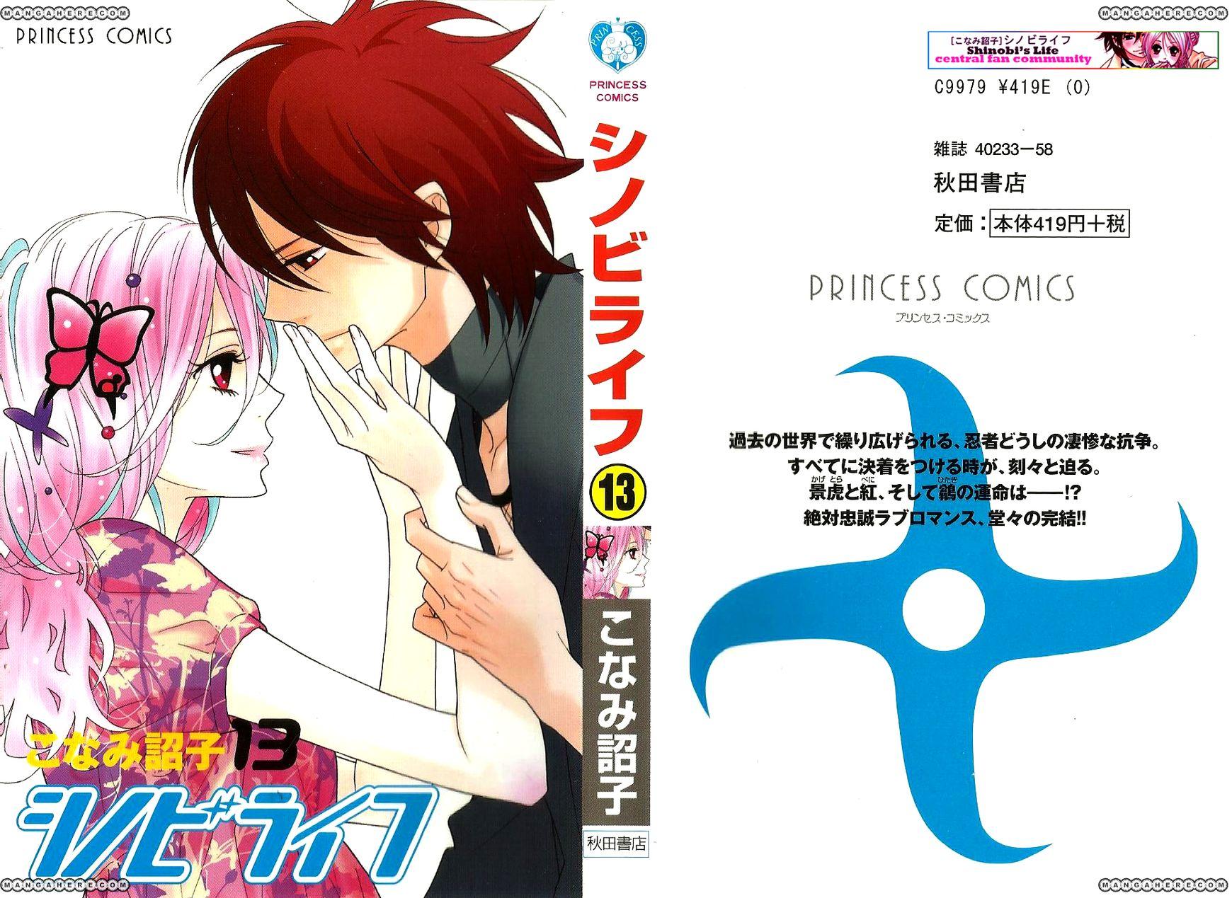 Shinobi Life 60 Page 1