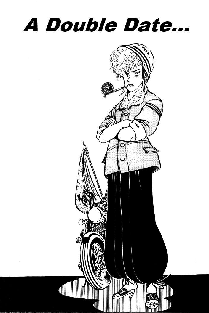 Shonan Bakusozoku 6 Page 1