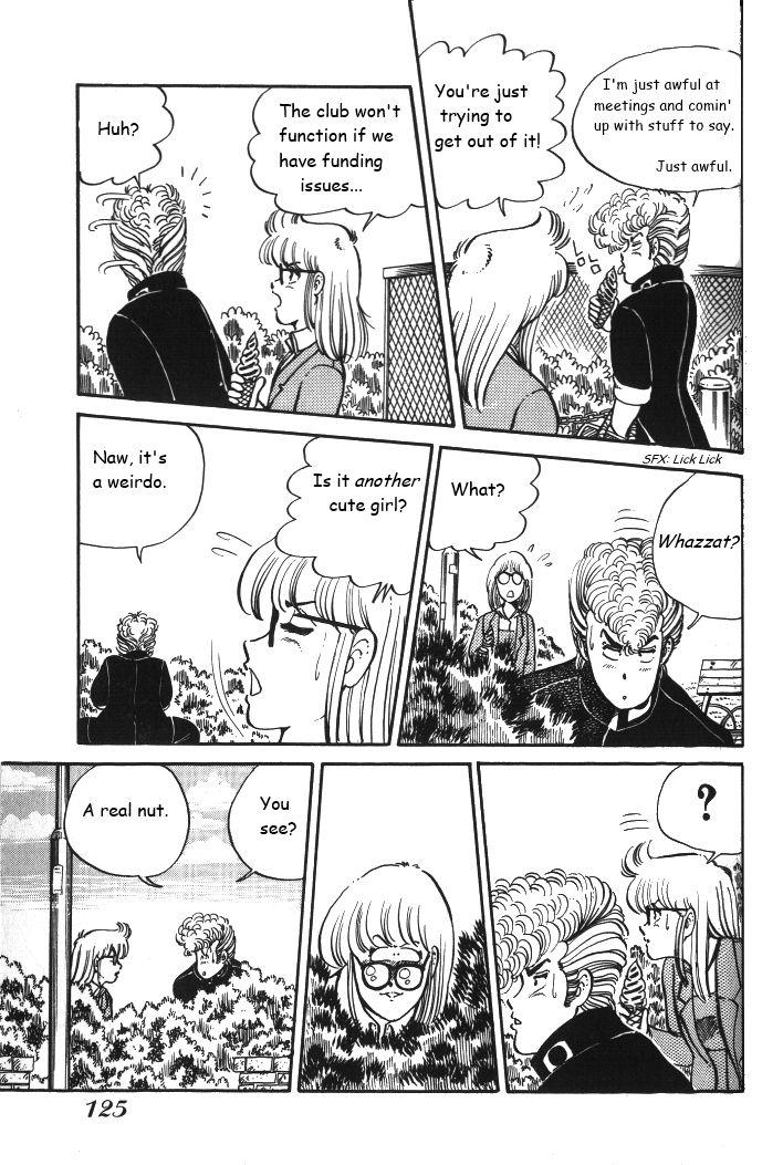 Shonan Bakusozoku 6 Page 3