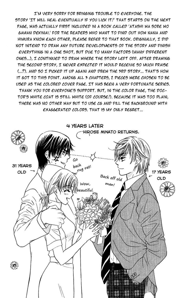 Koisuru Heart de Taihoshite 2 Page 1