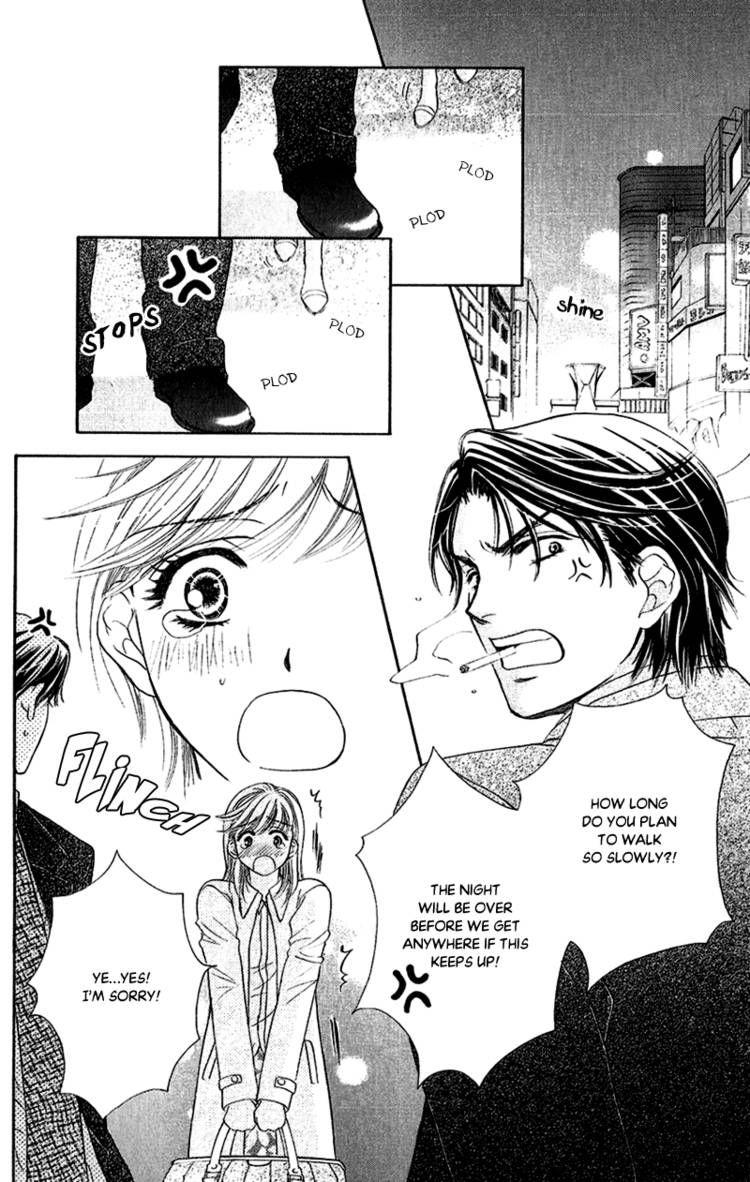 Koisuru Heart de Taihoshite 4 Page 2