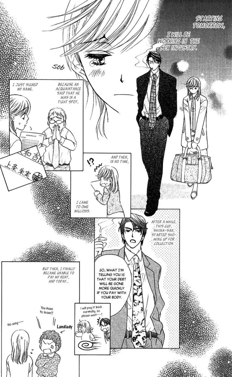 Koisuru Heart de Taihoshite 4 Page 3
