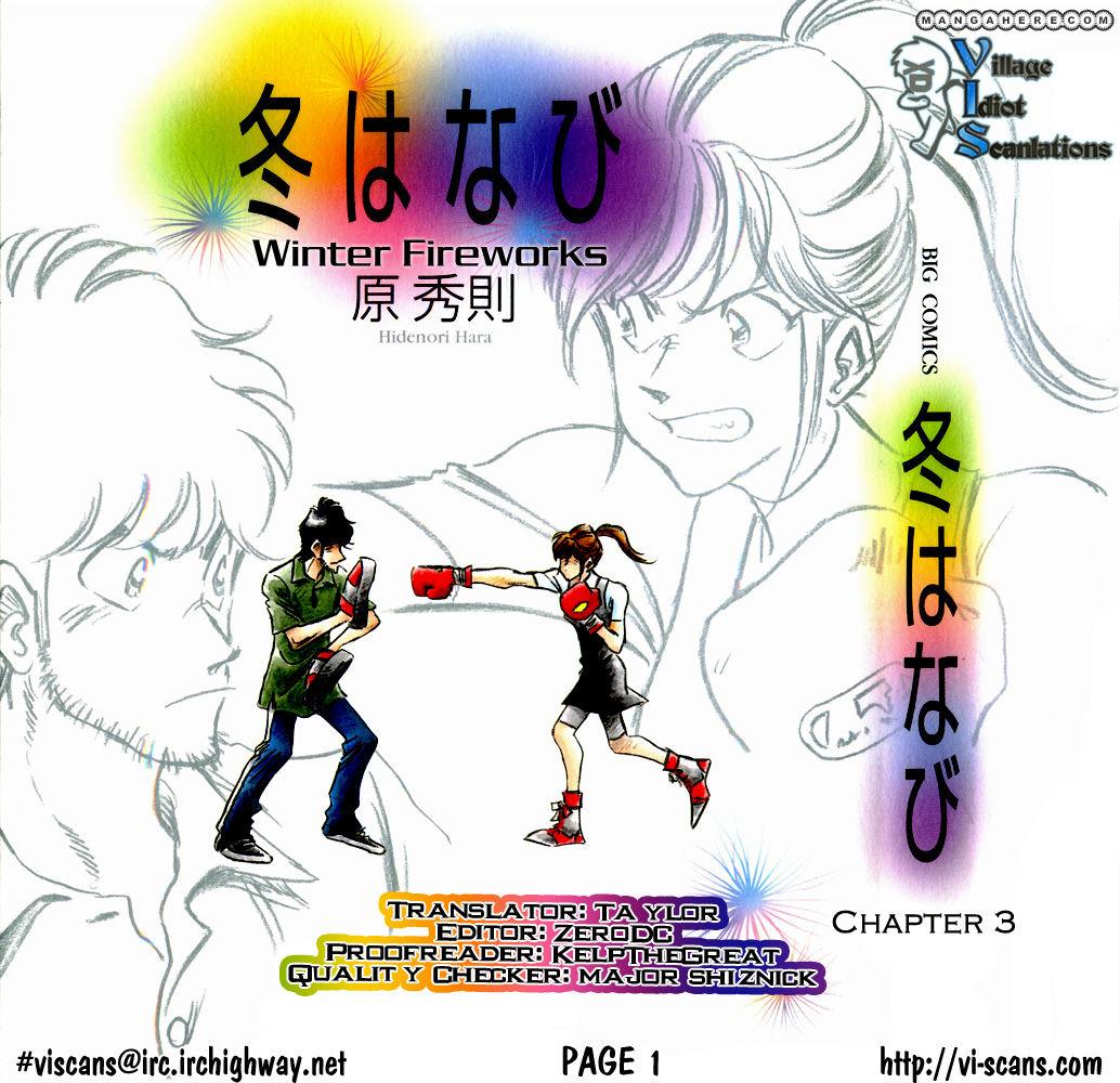 Fuyu Hanabi 3 Page 1
