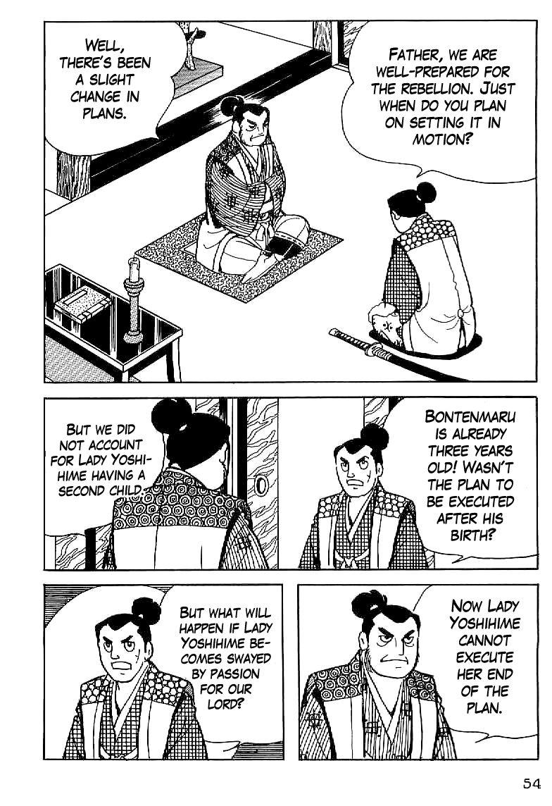 Date Masamune (YOKOYAMA Mitsuteru) 3 Page 2