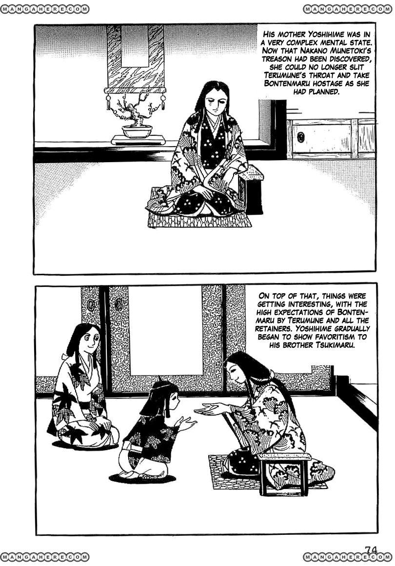Date Masamune (YOKOYAMA Mitsuteru) 4 Page 2