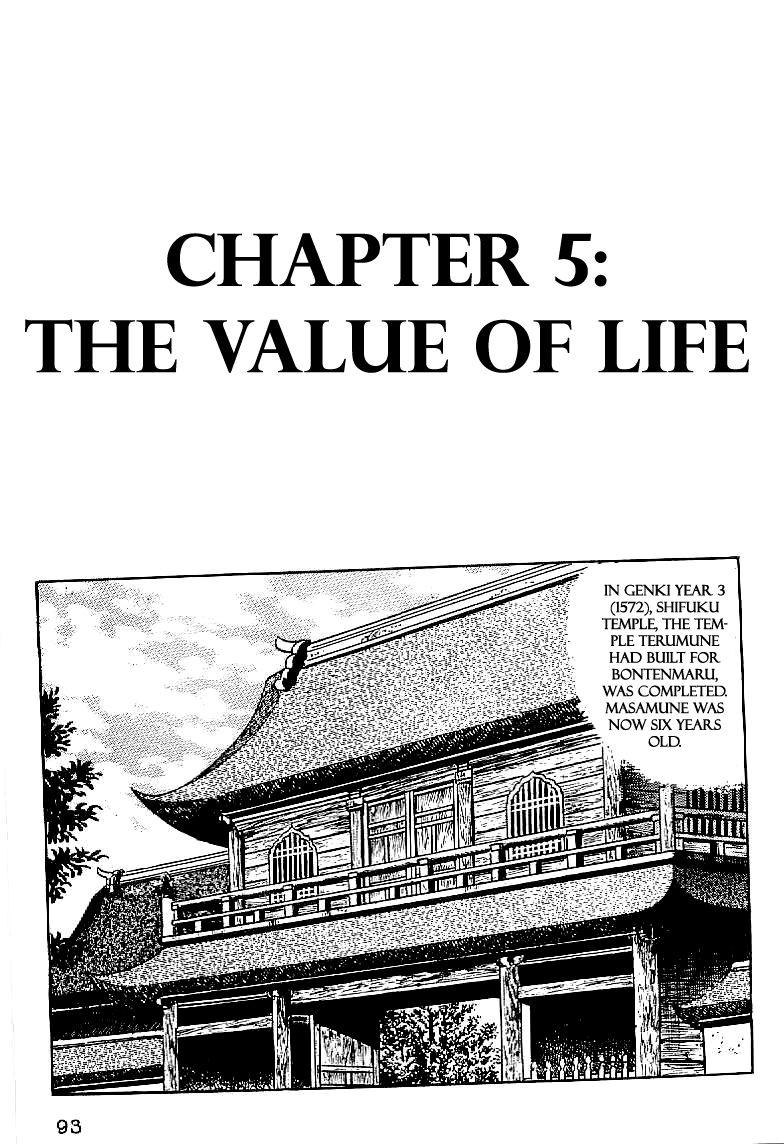 Date Masamune (YOKOYAMA Mitsuteru) 5 Page 1