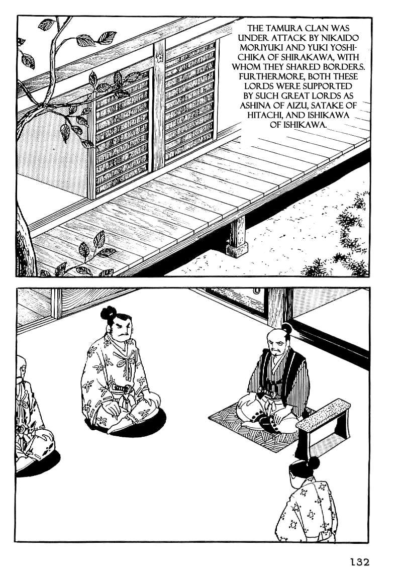 Date Masamune (YOKOYAMA Mitsuteru) 6 Page 2