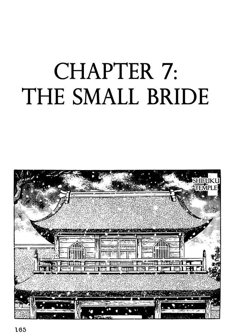 Date Masamune (YOKOYAMA Mitsuteru) 7 Page 1