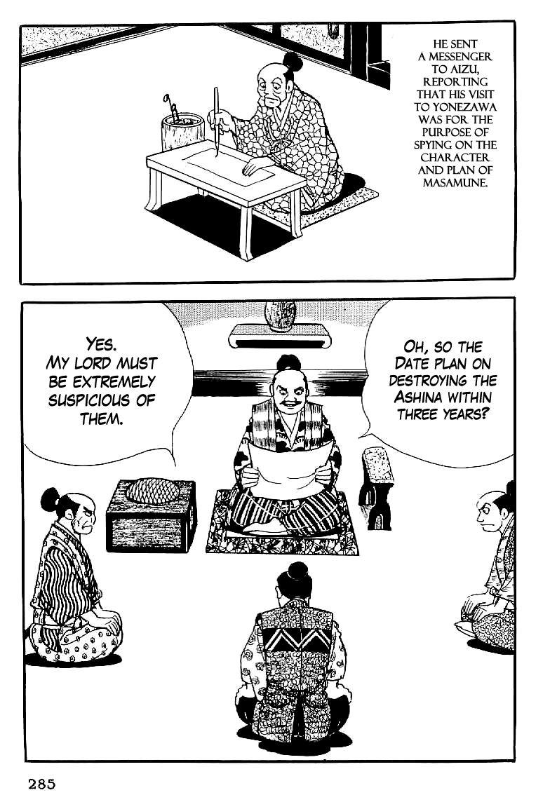 Date Masamune (YOKOYAMA Mitsuteru) 12 Page 2