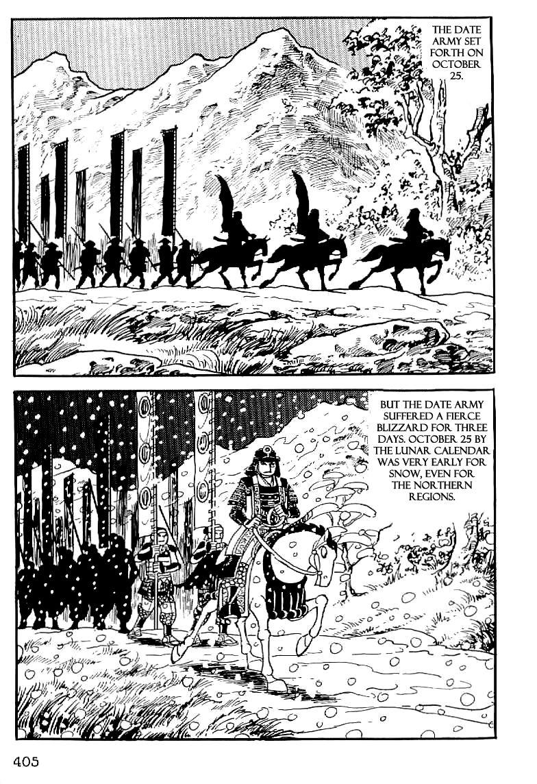 Date Masamune (YOKOYAMA Mitsuteru) 15 Page 2