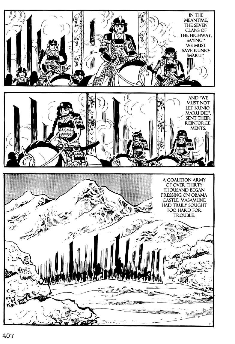 Date Masamune (YOKOYAMA Mitsuteru) 15 Page 4