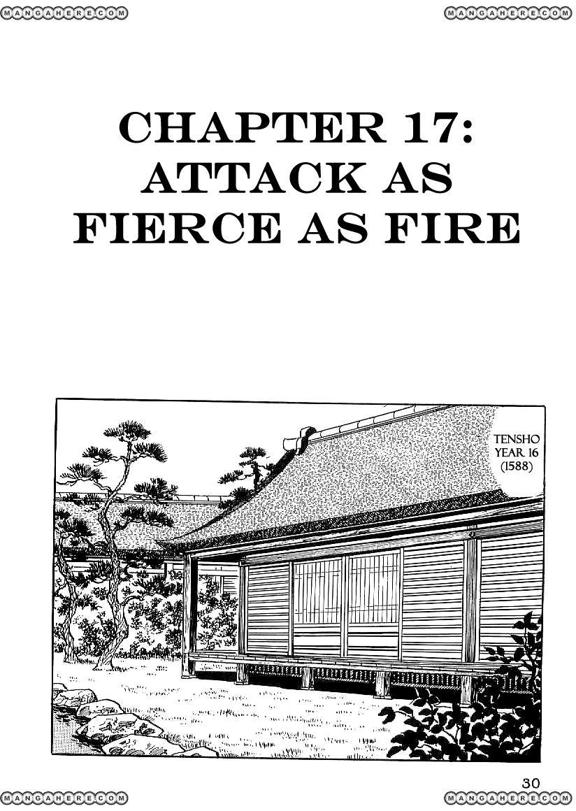 Date Masamune (YOKOYAMA Mitsuteru) 17 Page 1