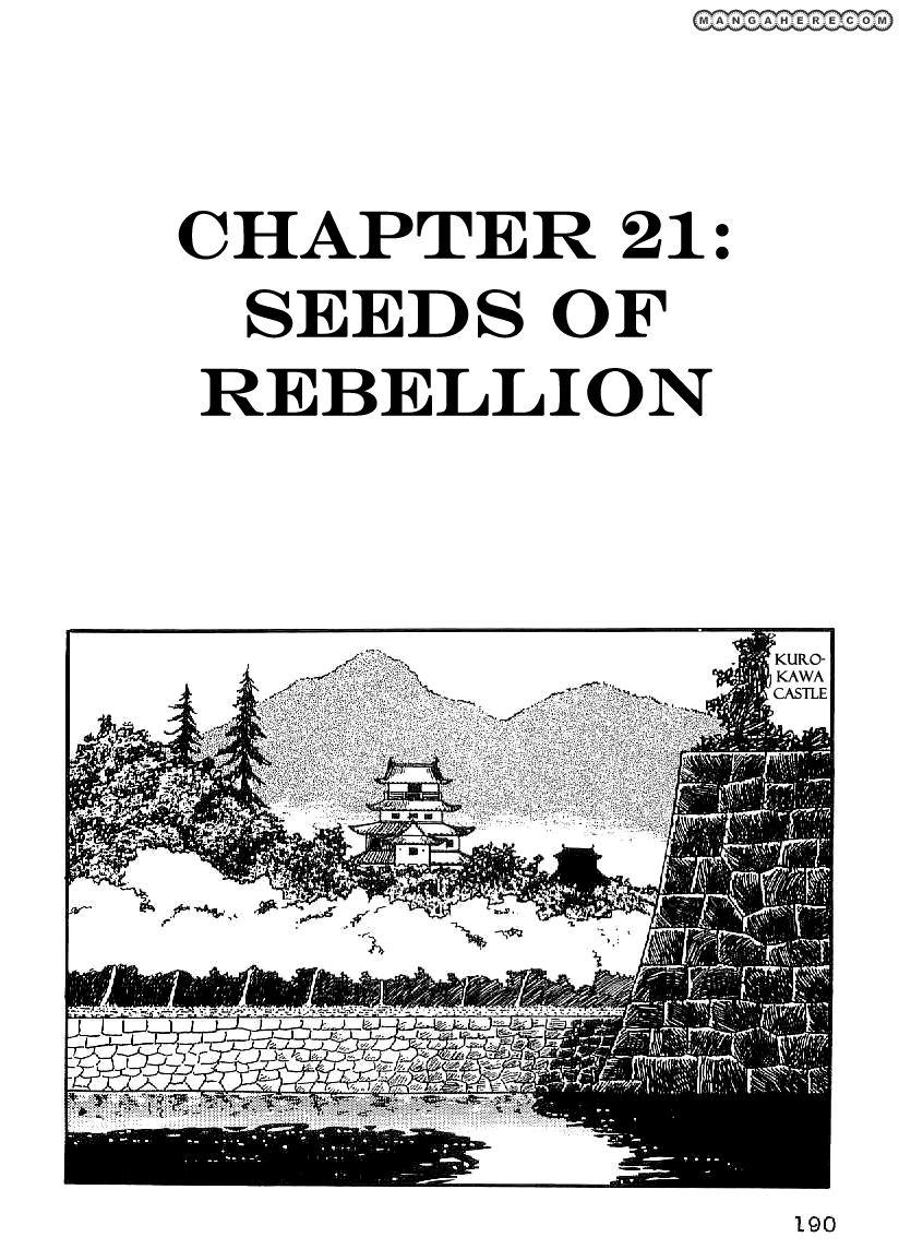 Date Masamune (YOKOYAMA Mitsuteru) 21 Page 1