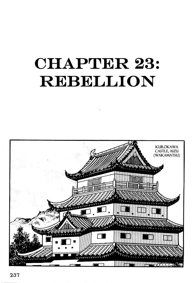 Date Masamune (YOKOYAMA Mitsuteru) 23 Page 1