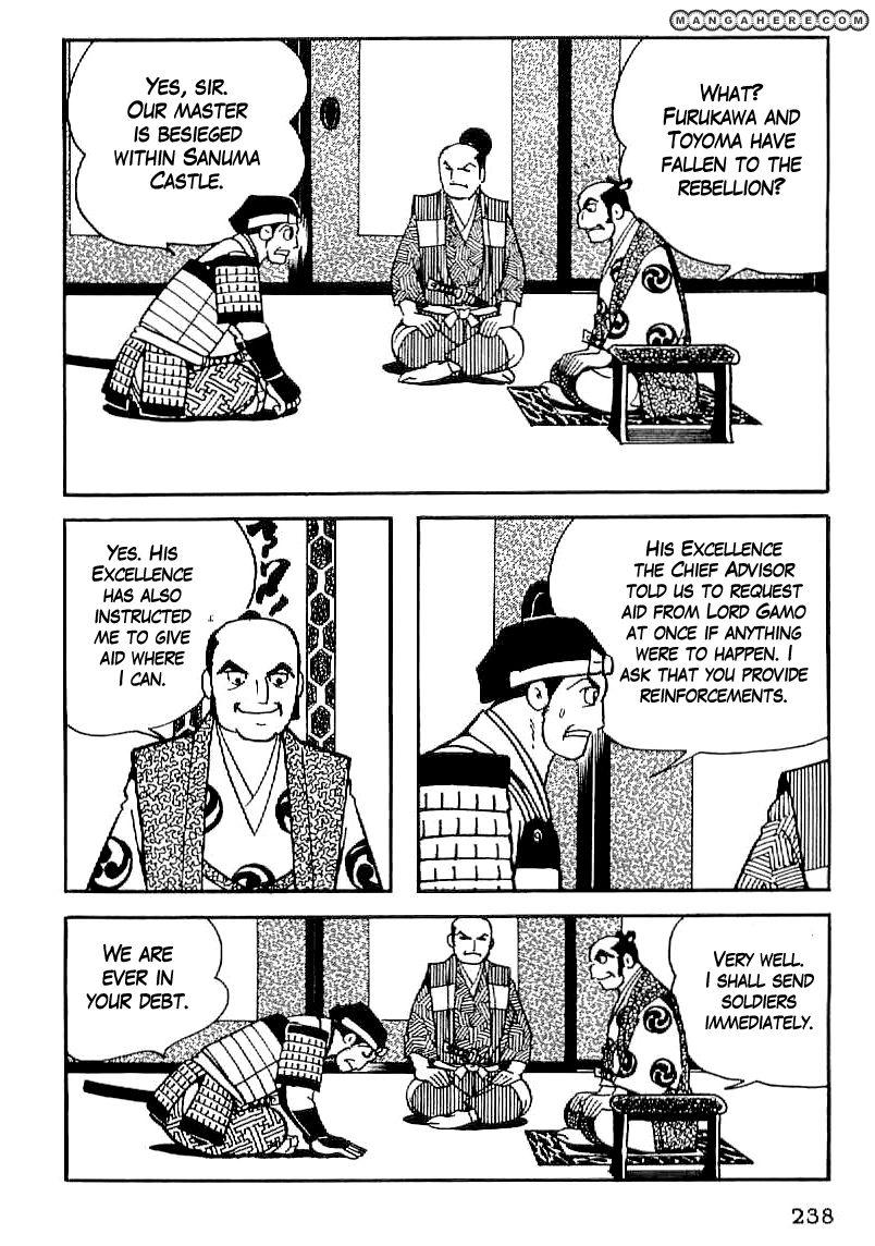 Date Masamune (YOKOYAMA Mitsuteru) 23 Page 2