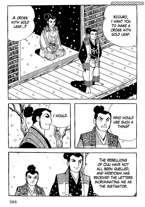 Date Masamune (YOKOYAMA Mitsuteru) 25 Page 2