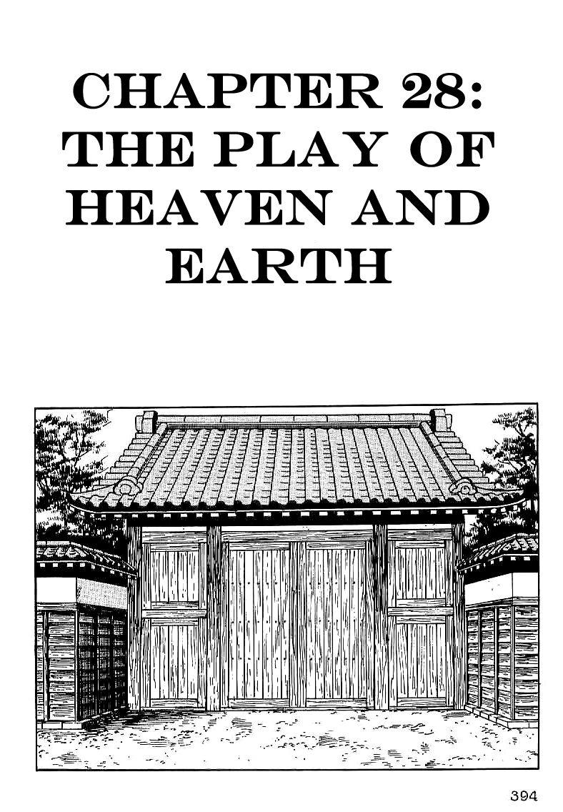 Date Masamune (YOKOYAMA Mitsuteru) 28 Page 1
