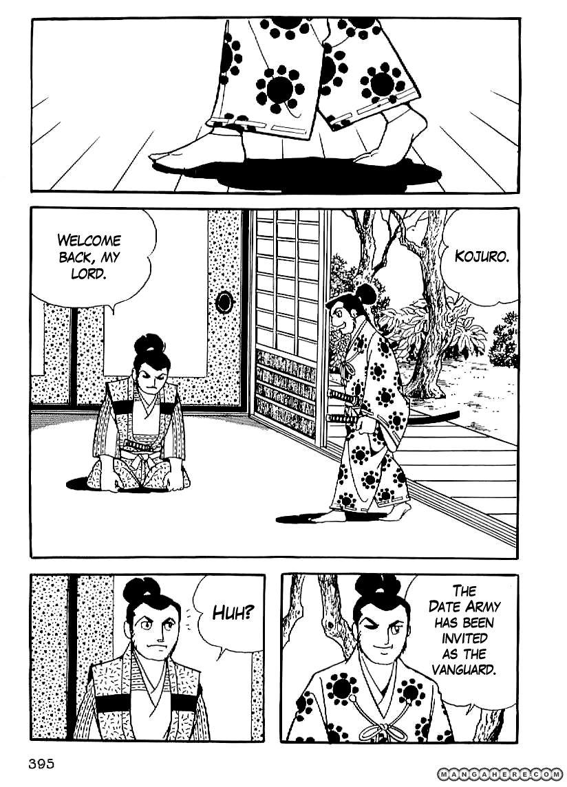 Date Masamune (YOKOYAMA Mitsuteru) 28 Page 2