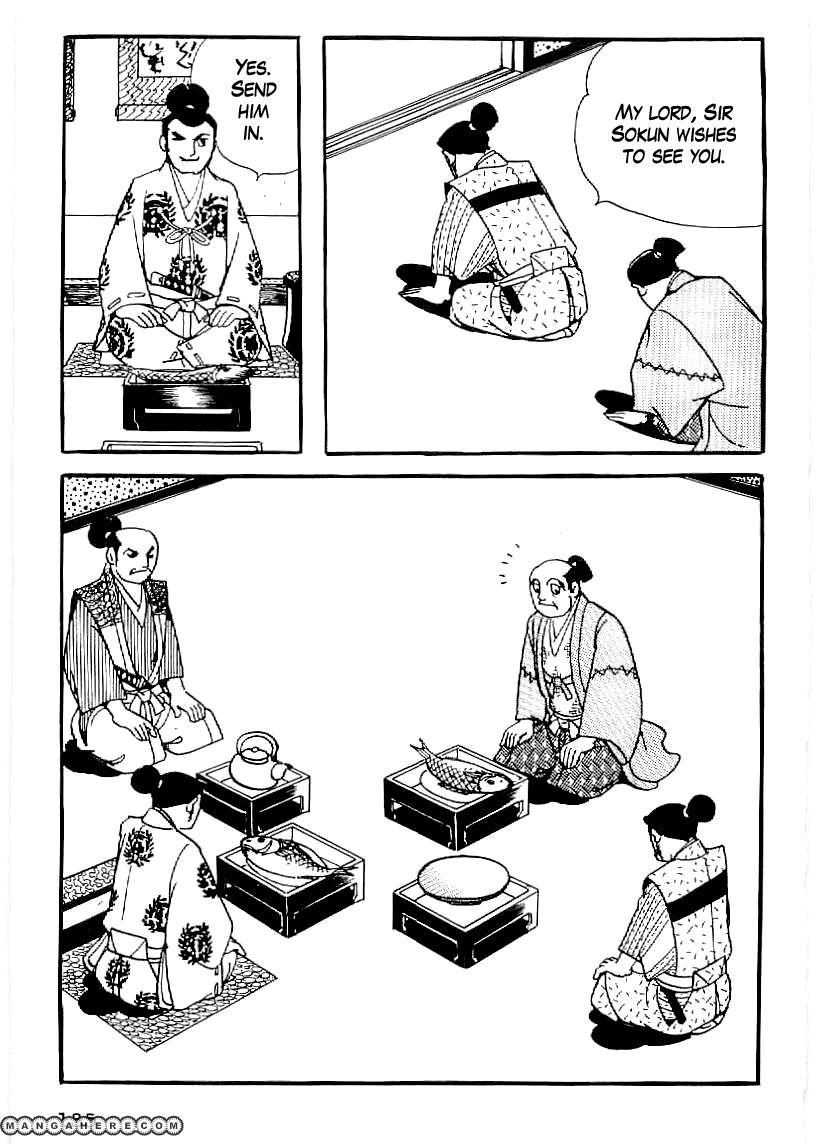 Date Masamune (YOKOYAMA Mitsuteru) 35 Page 2