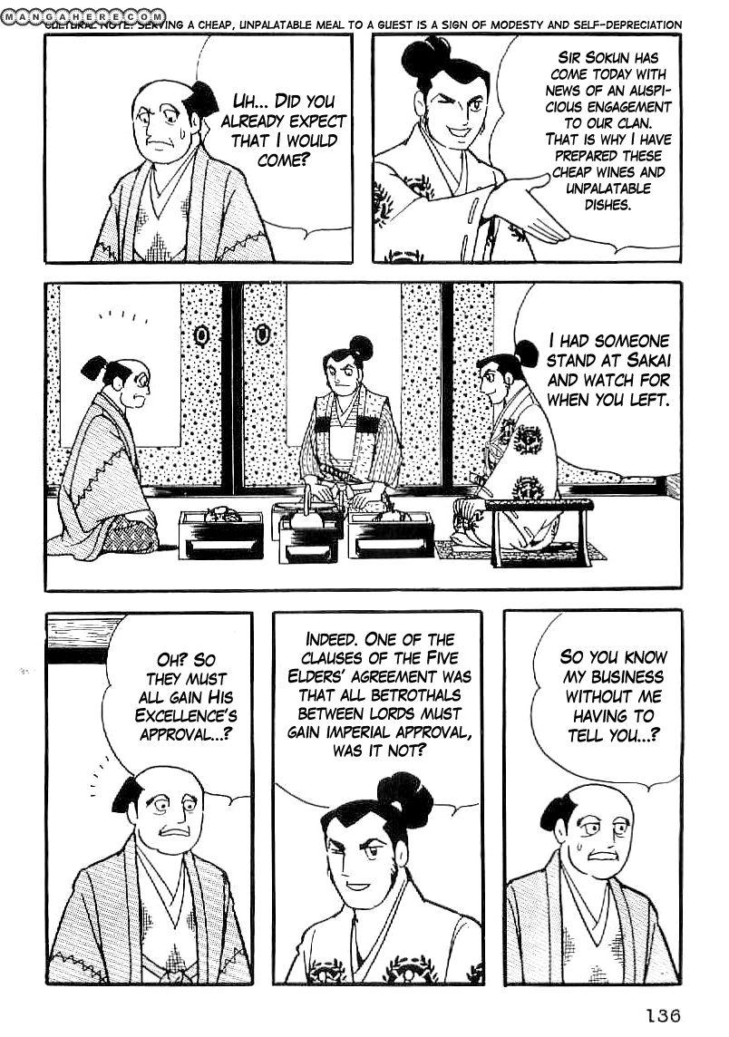 Date Masamune (YOKOYAMA Mitsuteru) 35 Page 3