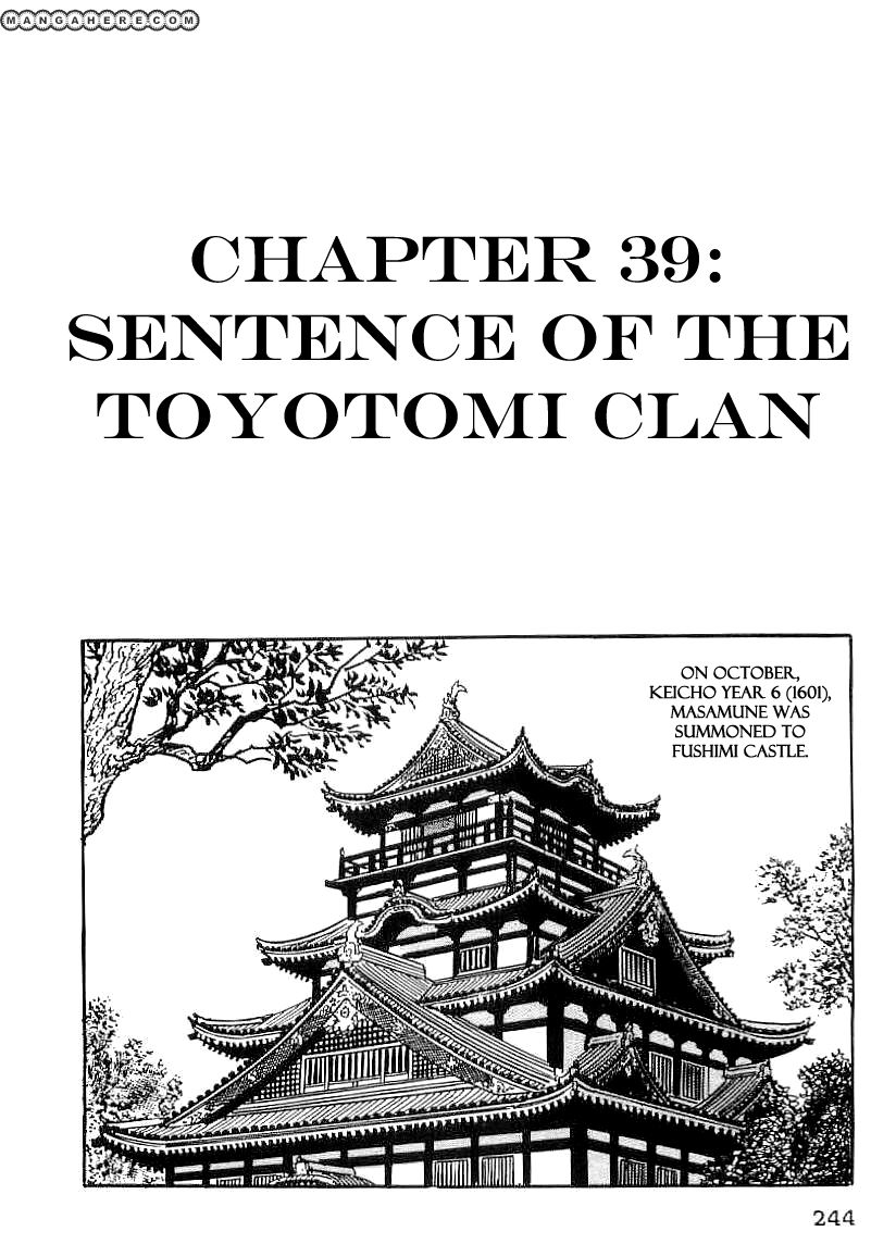 Date Masamune (YOKOYAMA Mitsuteru) 39 Page 1