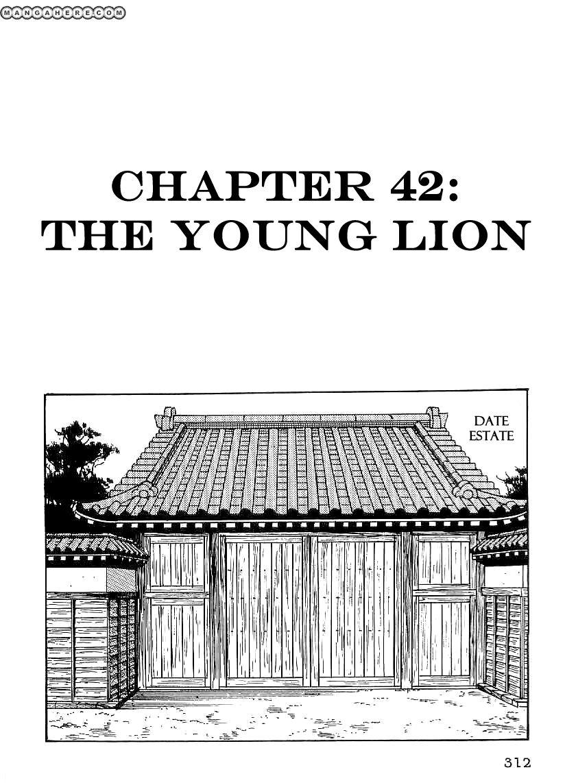 Date Masamune (YOKOYAMA Mitsuteru) 42 Page 1