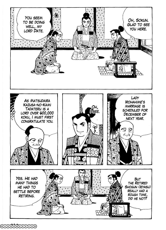 Date Masamune (YOKOYAMA Mitsuteru) 42 Page 2