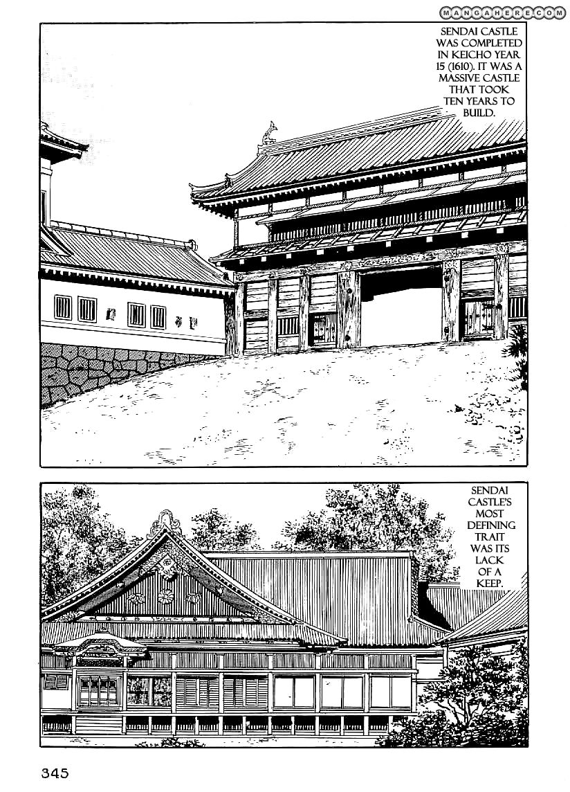 Date Masamune (YOKOYAMA Mitsuteru) 43 Page 2