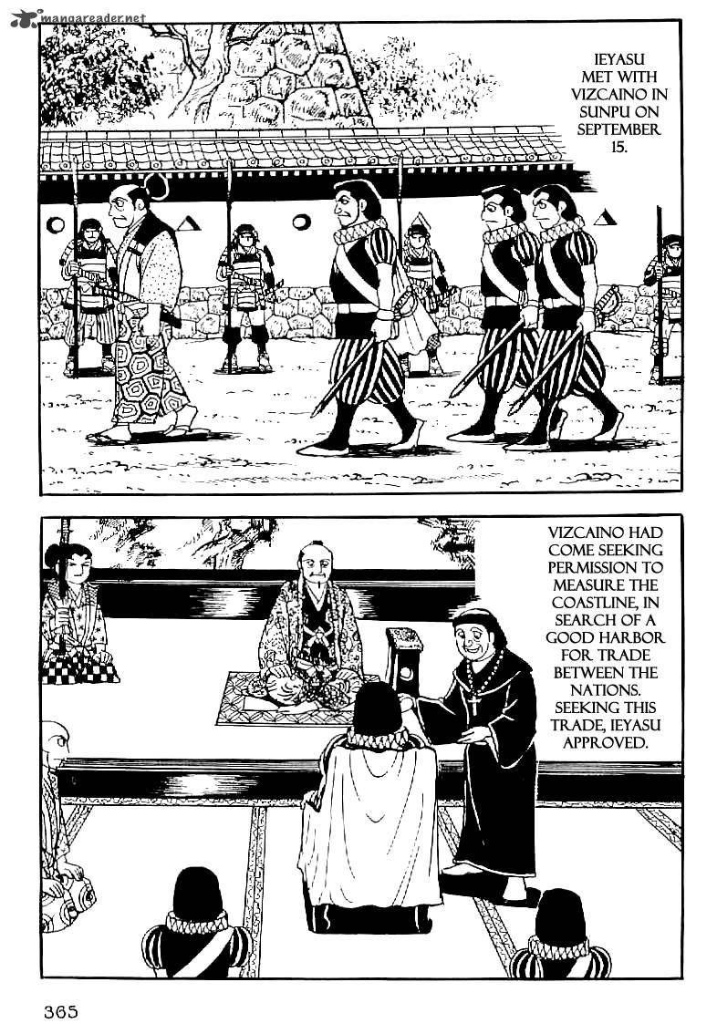 Date Masamune (YOKOYAMA Mitsuteru) 44 Page 2