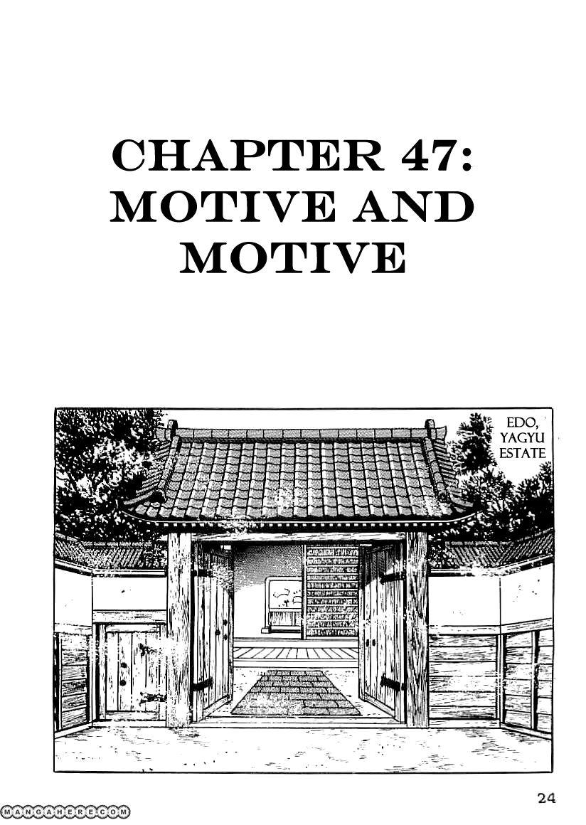 Date Masamune (YOKOYAMA Mitsuteru) 47 Page 1